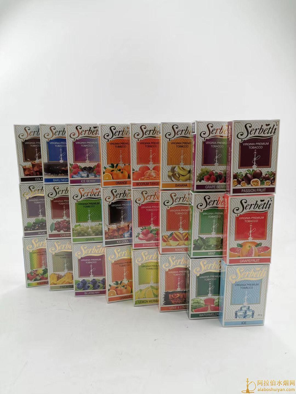 雪贝利水烟膏Serbetli50克现货口味图片大全