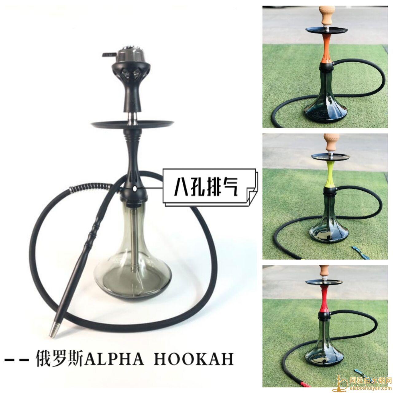网红中号Alpha  Hookah 阿拉伯水烟阿帕奇壶 单嘴水烟壶