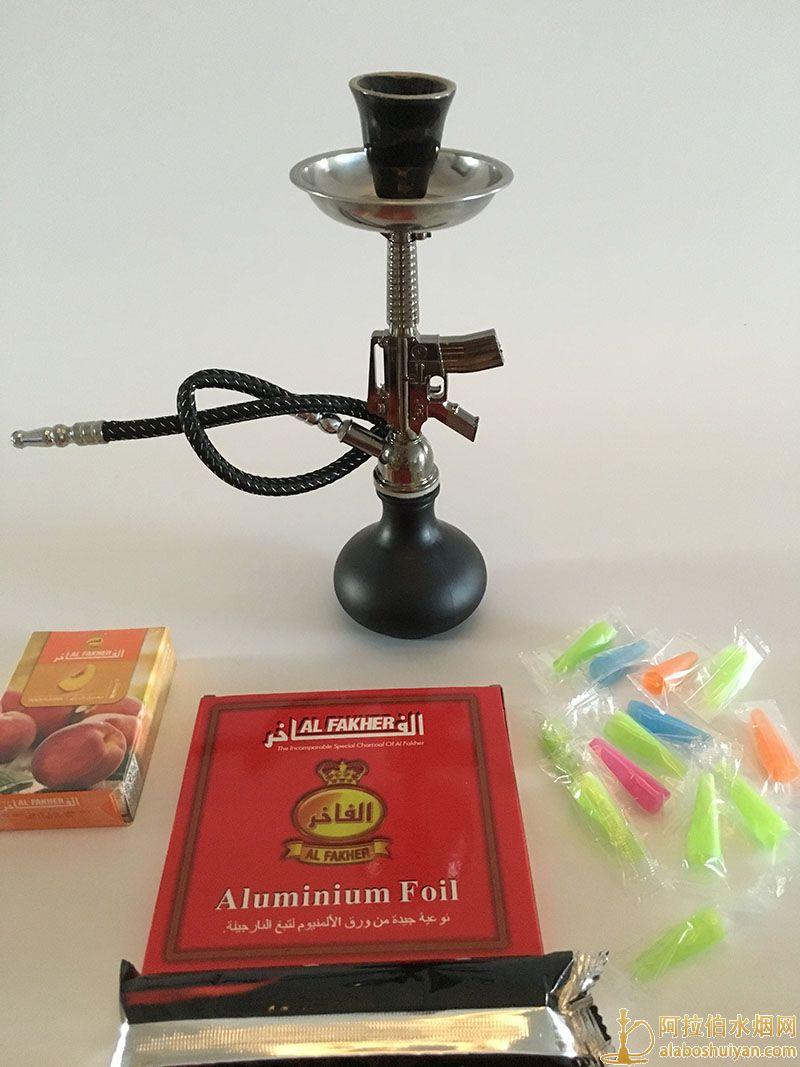 小号迷你ak阿拉伯水烟壶
