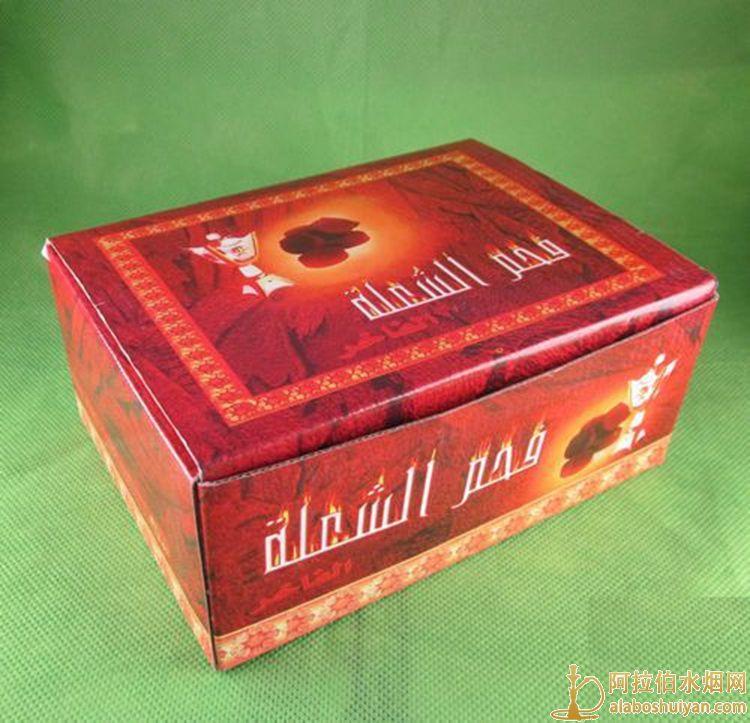 阿拉伯水烟红花碳 水烟碳33mm 100个/盒助燃碳价格