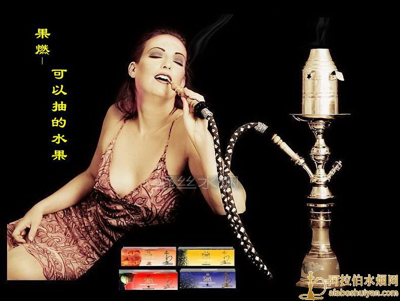 阿拉伯水烟壶新疆可以发货吗