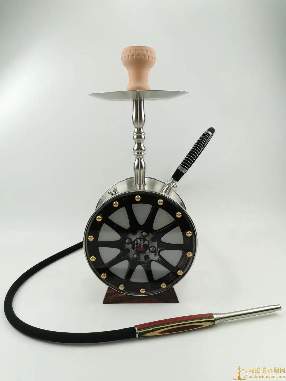 高品质车轮毂造型水烟壶单嘴水烟壶