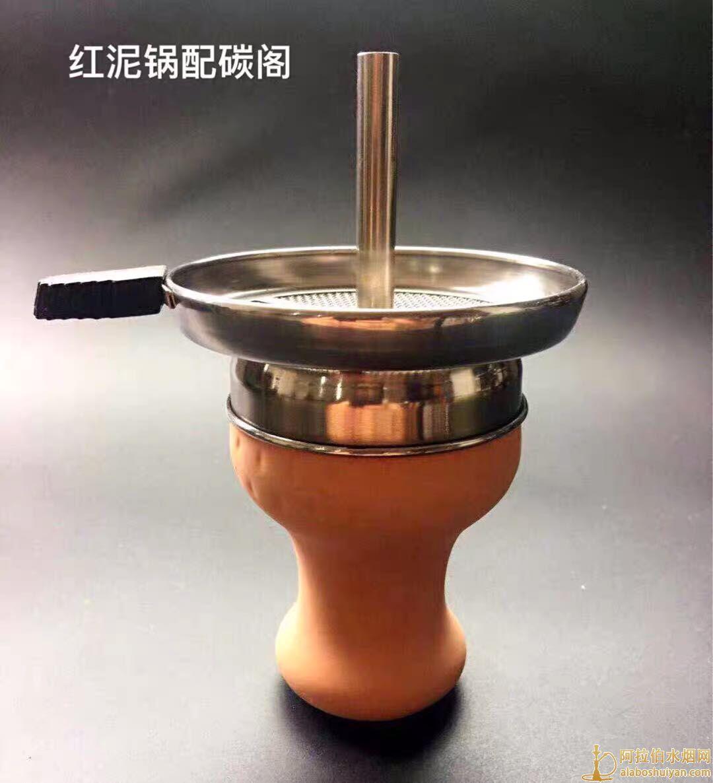 红泥烟锅配开放式碳阁图片价格批发多少钱