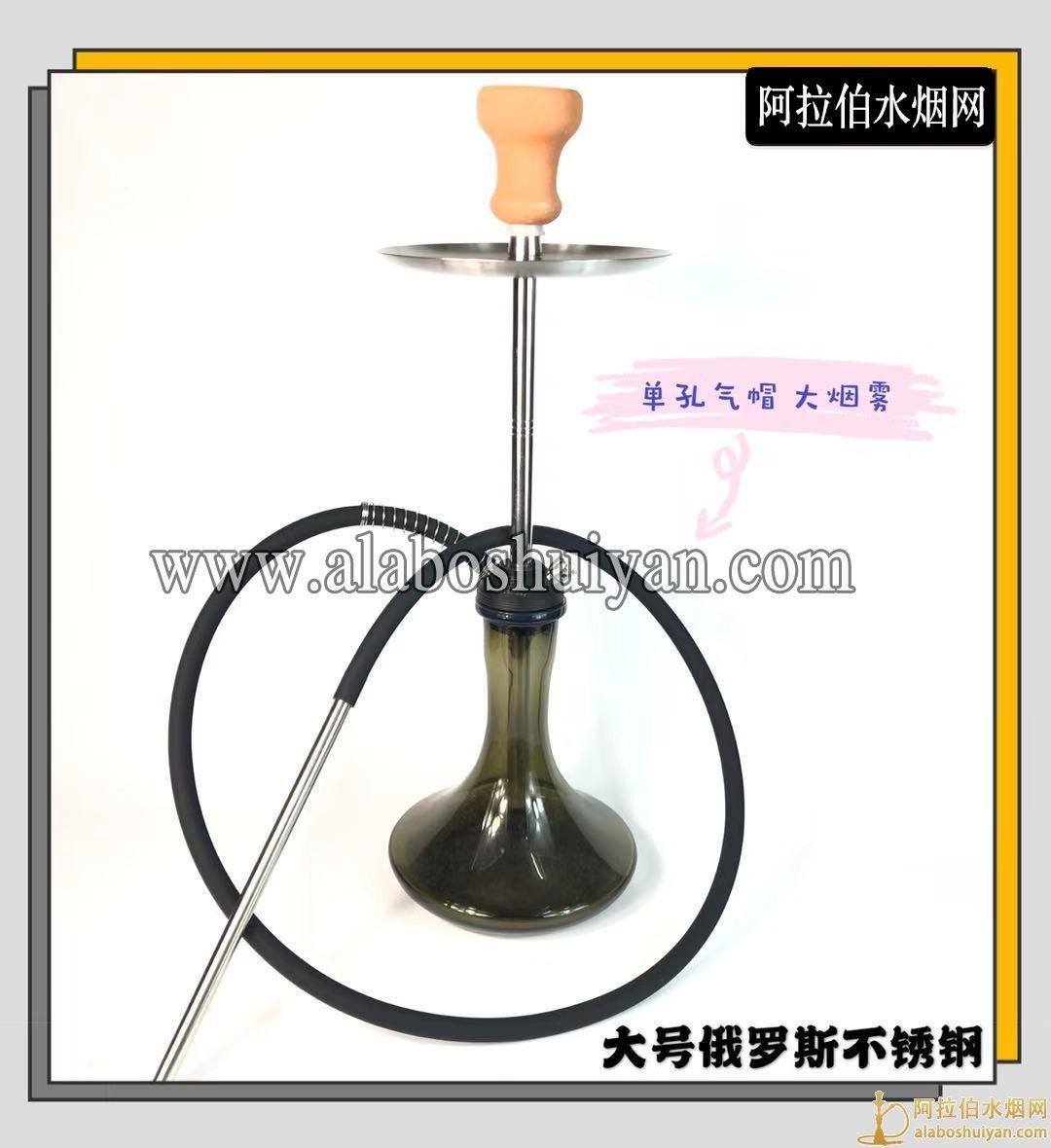 Supreme高档不锈钢单管水烟壶图片价格批发多少钱