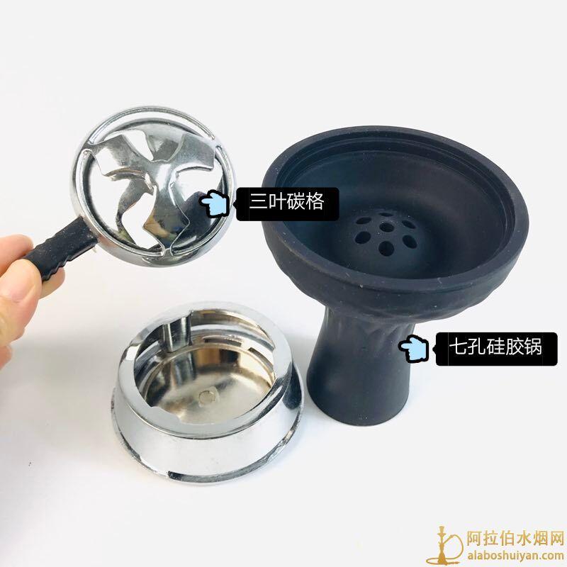 七孔硅胶烟锅加三叶单手柄碳隔格图片价格批发多少钱