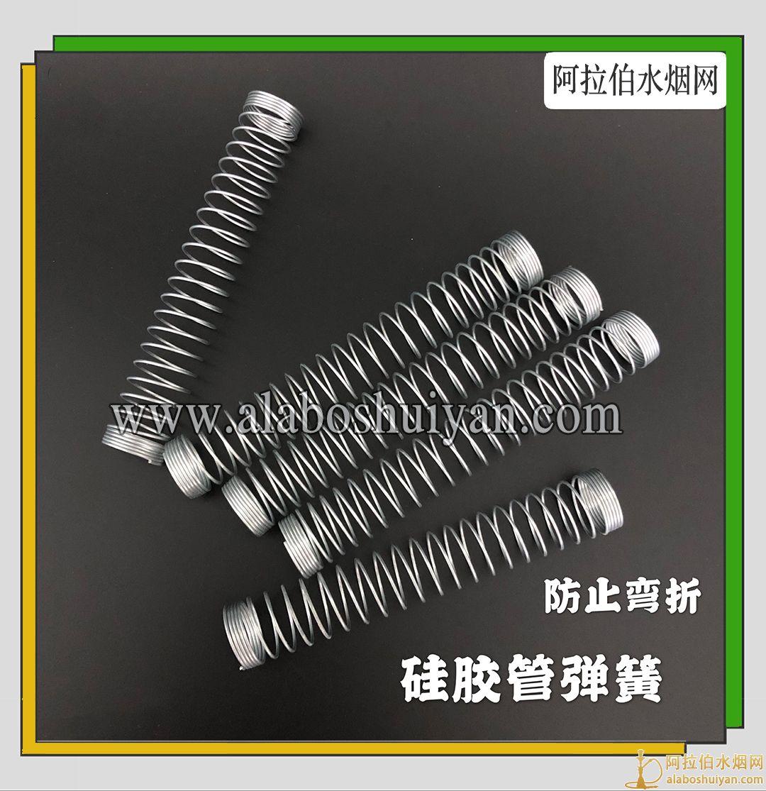 阿拉伯水烟壶硅胶吸管弹簧配件图片价格批发多少钱