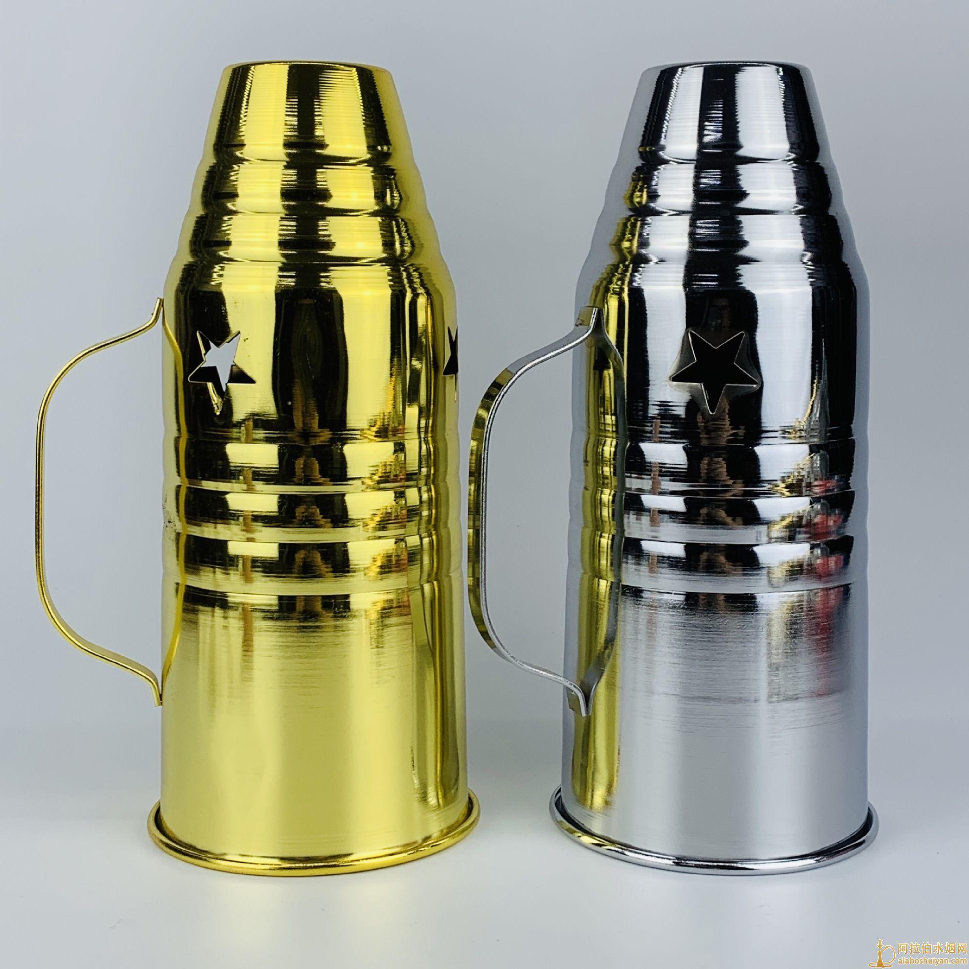 大号四嘴水烟壶带手柄金色银色防风罩酒吧专用