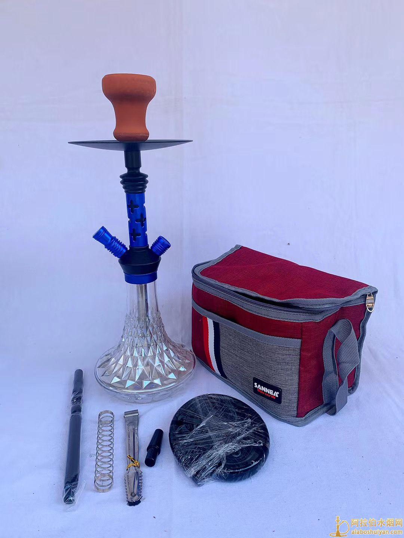 中号铝合金带旅行包,高45CM  阿拉伯水烟壶