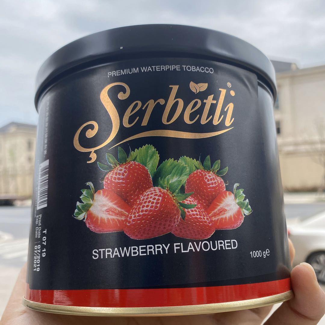 雪贝利水烟膏1000克草莓铁罐装图片 Serbetli口感 价格
