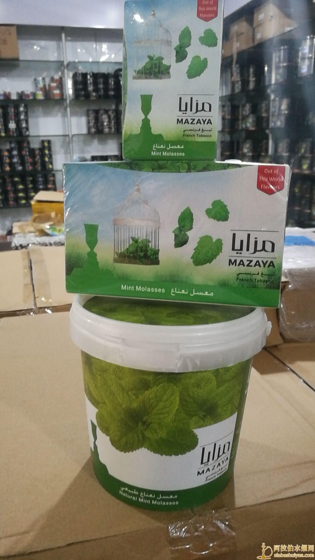 mazaya水果烟 玛扎雅水烟膏薄荷味道50克250G1千克图片