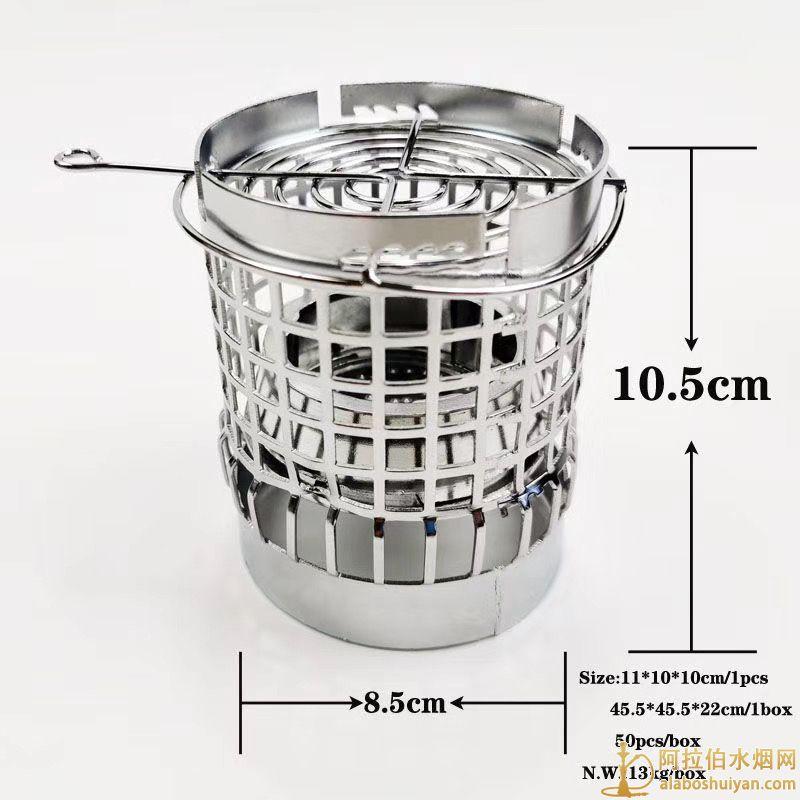 新款阿拉伯水烟壶烟锅碳格防烫一体图片价格