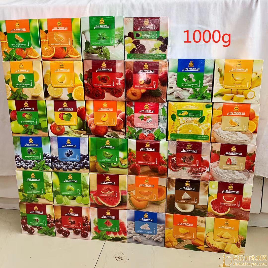 阿尔法赫1千克多少钱一盒口味价格表