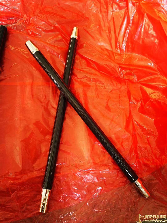 高档阿拉伯水烟壶碳纤维手柄图片价格批发多少钱