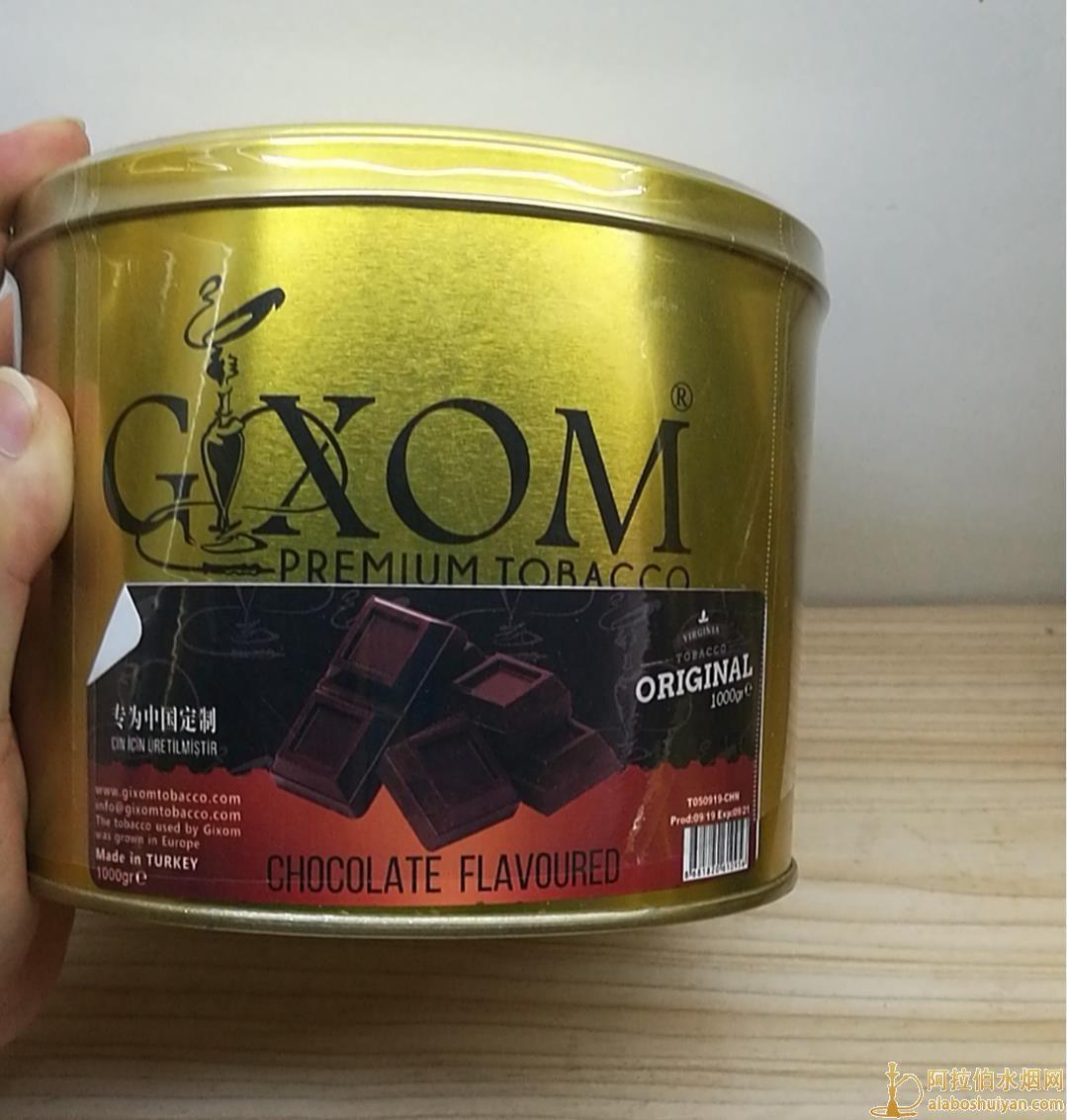 土耳其进口激素gixom新疆热卖花巧克力味道1000克图片价格批发多少