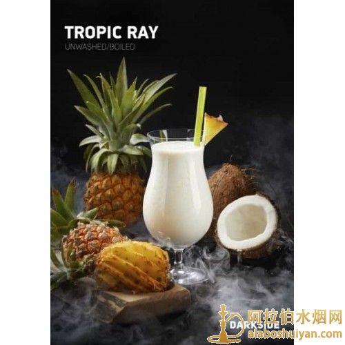 darkside口味 热带射线 (凤梨可拉达鸡尾酒) 图片价格 口感