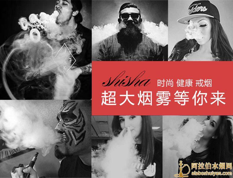 中国水烟批发在哪里 中国水烟厂家在哪里