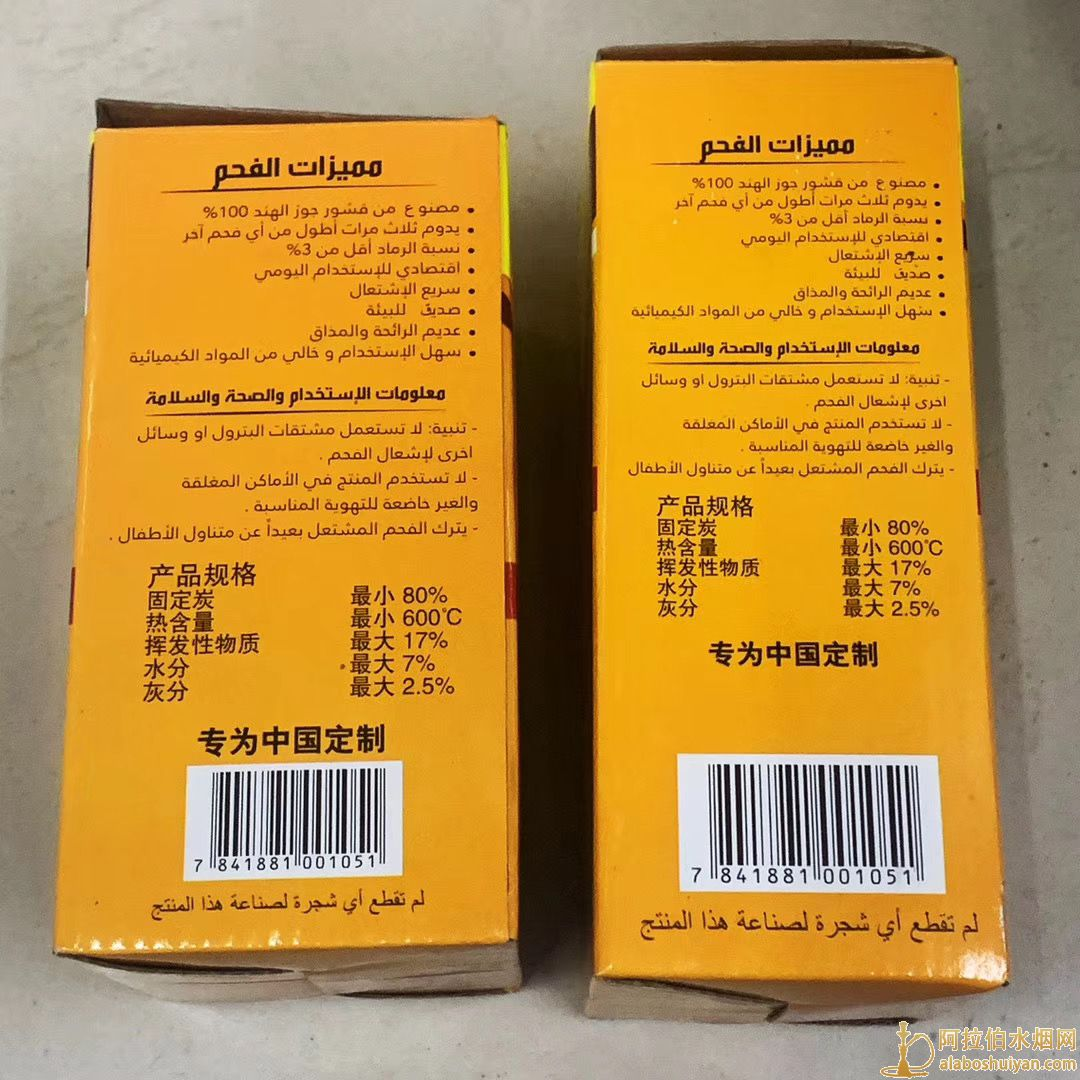 GIXOM椰壳炭72片水烟碳96片图片价格 一件多少盒