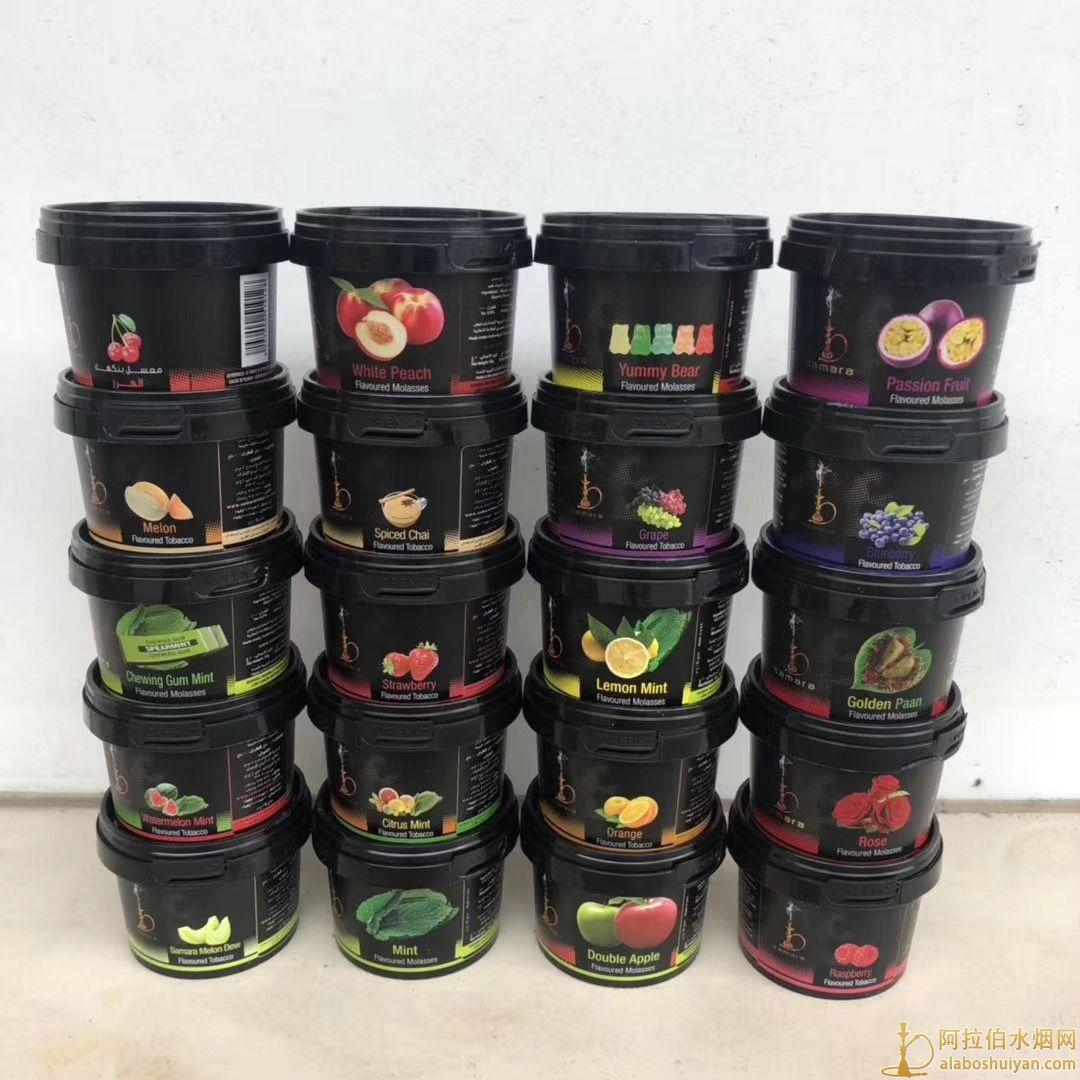 迪拜samara水烟料红料分享评测 samara烟料怎么样