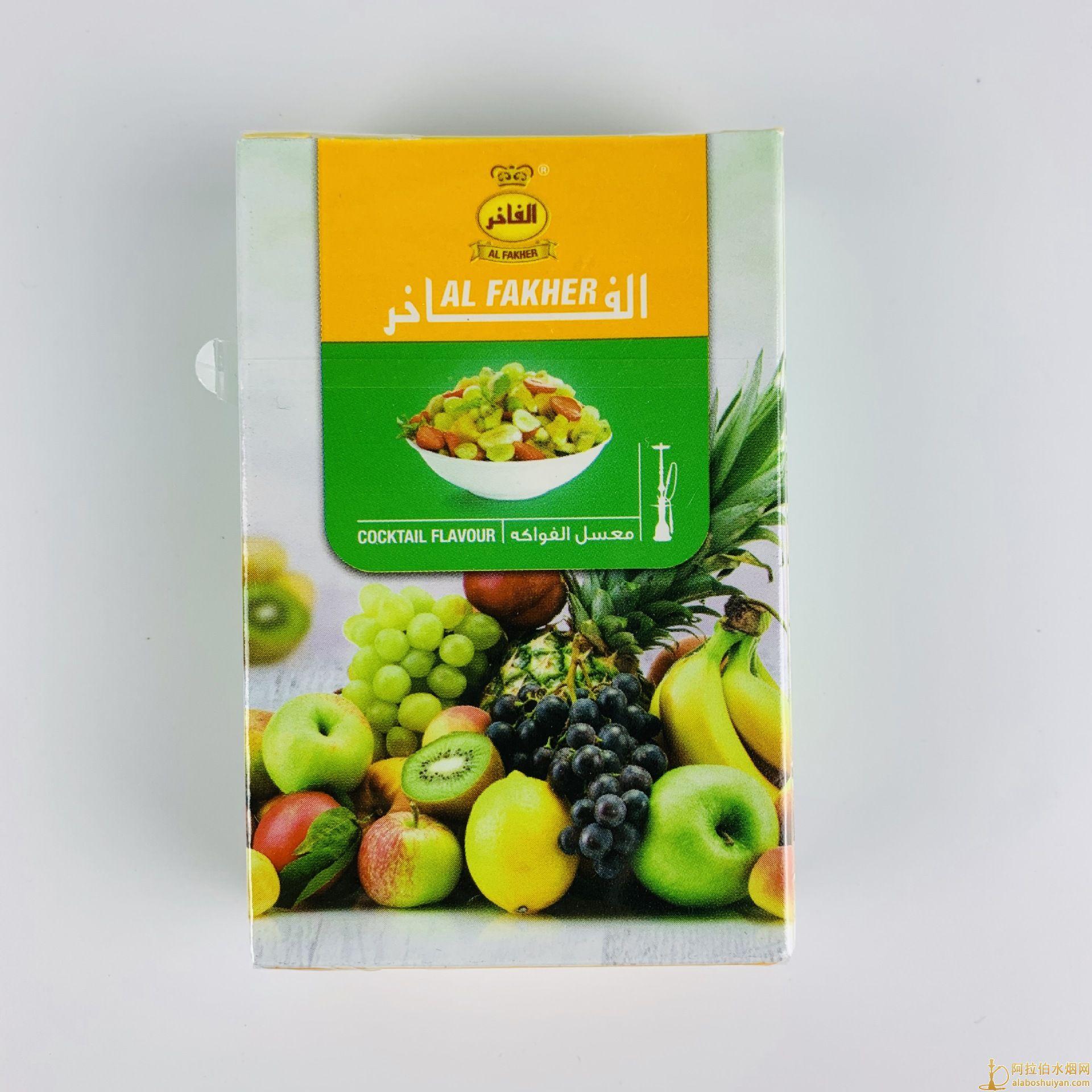 迪拜进口阿尔法赫Al Fakher阿拉伯水烟膏50克口味图片大全价格