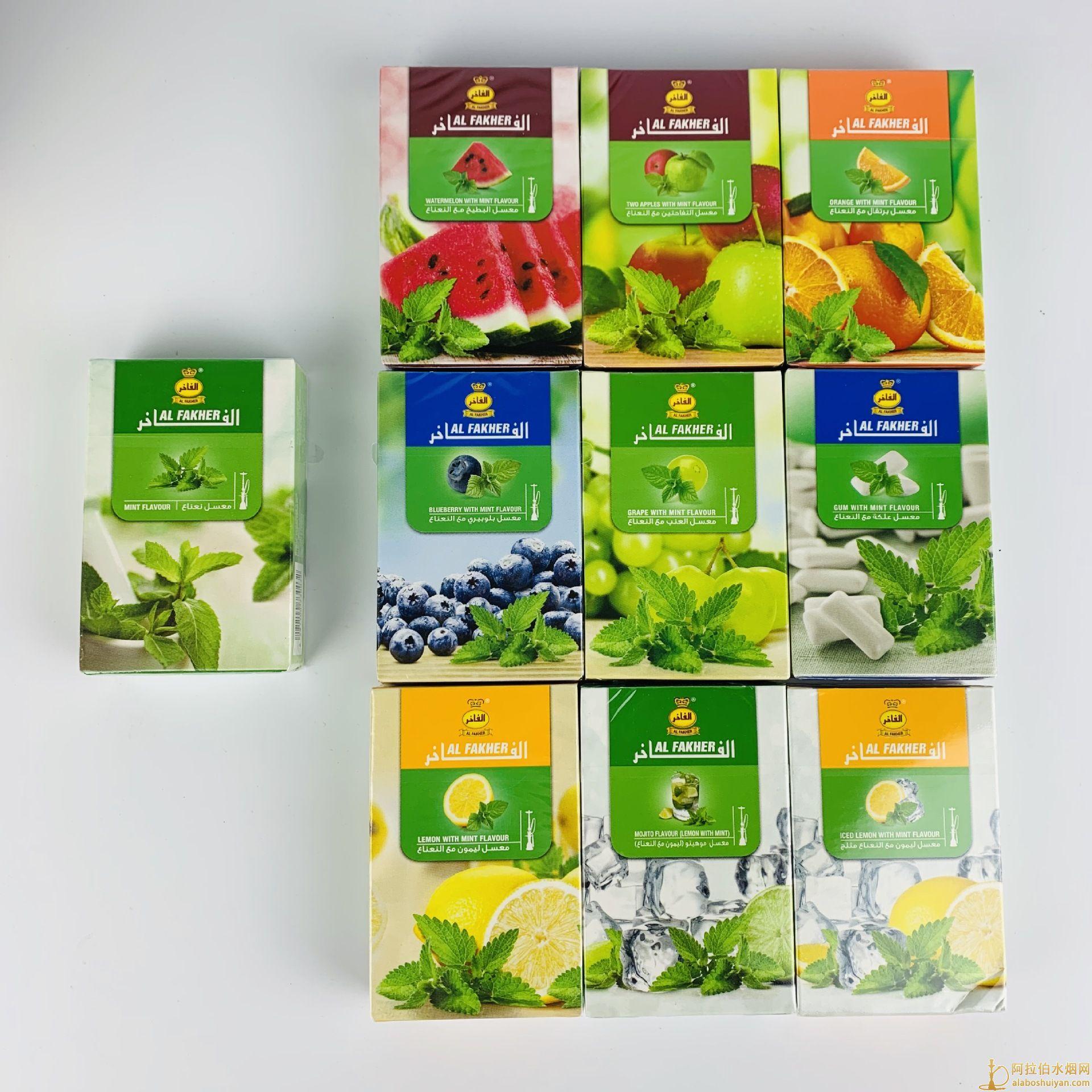 进口阿尔法赫Alfakher 畅销热卖口味 好抽的味道