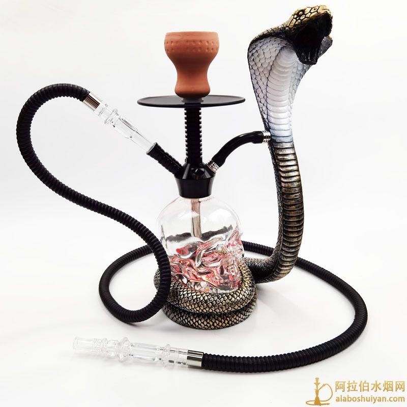 眼镜蛇骷髅带灯阿拉伯水烟壶自用单嘴带吐气