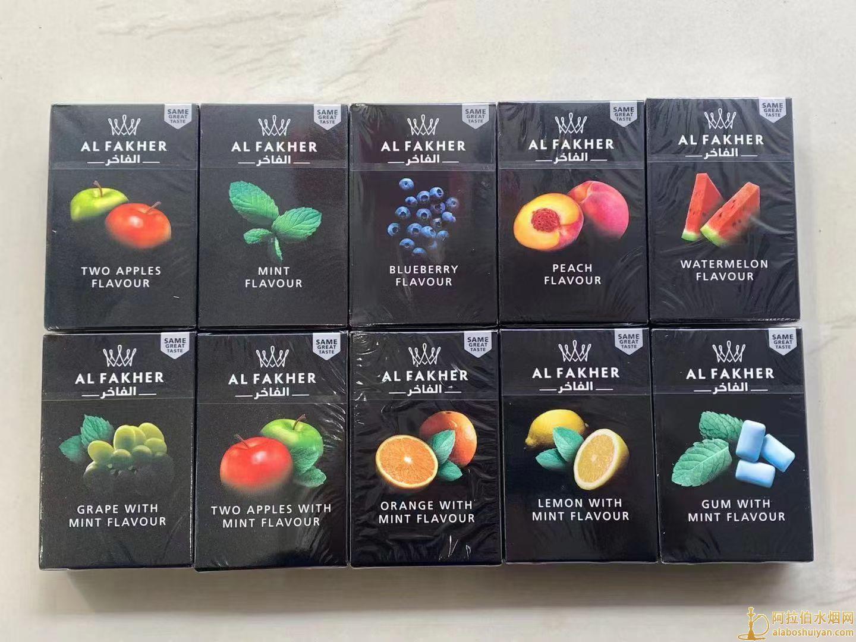 迪拜进口阿尔法赫Al Fakhe新包装阿拉伯水烟膏50克口味图片