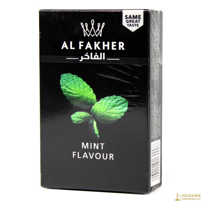 阿尔法赫Alfakher 50克薄荷味道图片新包装批发价格