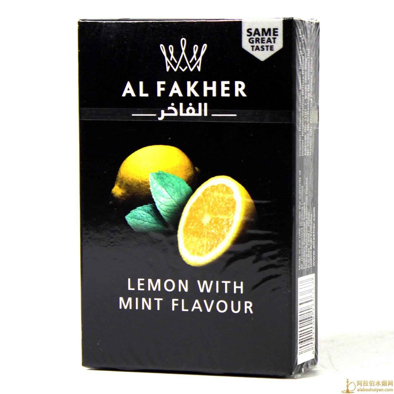 阿尔法赫Alfakher50克柠檬薄荷图片价格批发阿拉伯水烟烟膏