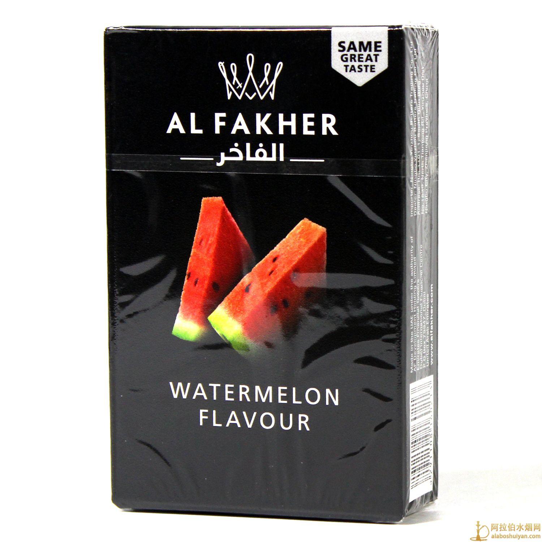 阿尔法赫中国总代理Alfakher进口50克西瓜味道图片价格口感
