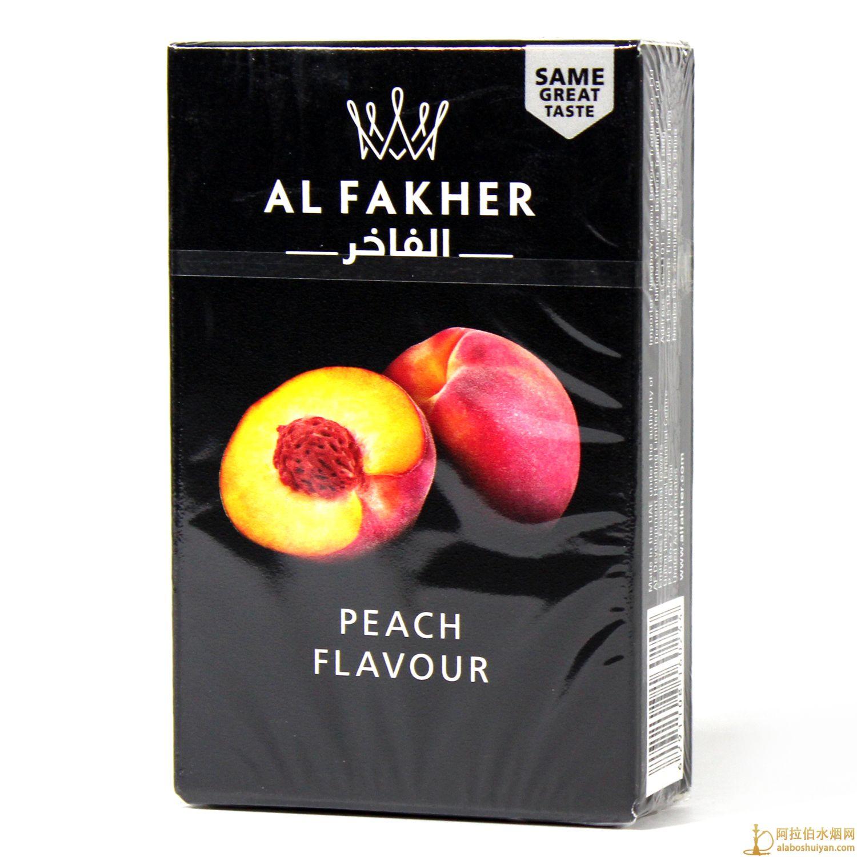 进口阿尔法赫新包装500克水蜜桃桃子味道图片