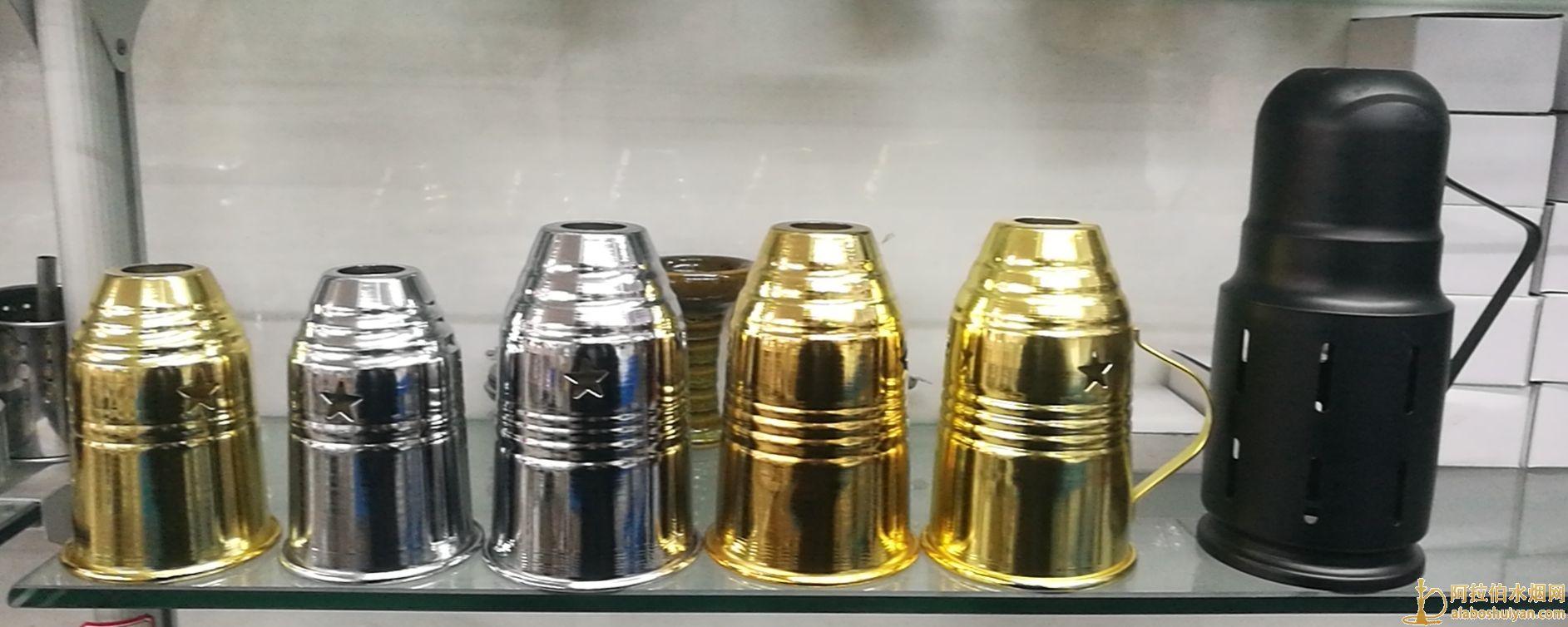 黑色带手柄金色金属带手柄不带手柄大的小的阿拉伯水烟防风罩