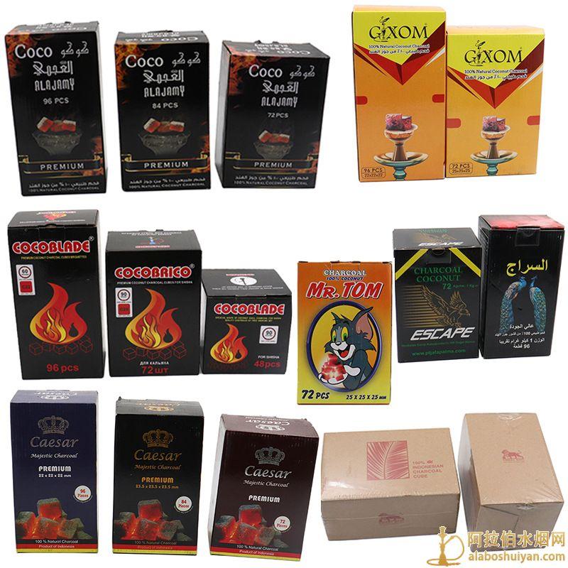 阿拉伯水烟常卖椰壳炭热销方形碳图片价格批发