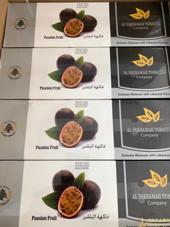 阿尔法赫姆 阿尔法哈姆 al fakhamah50克百香果口味图片价格批发多少钱