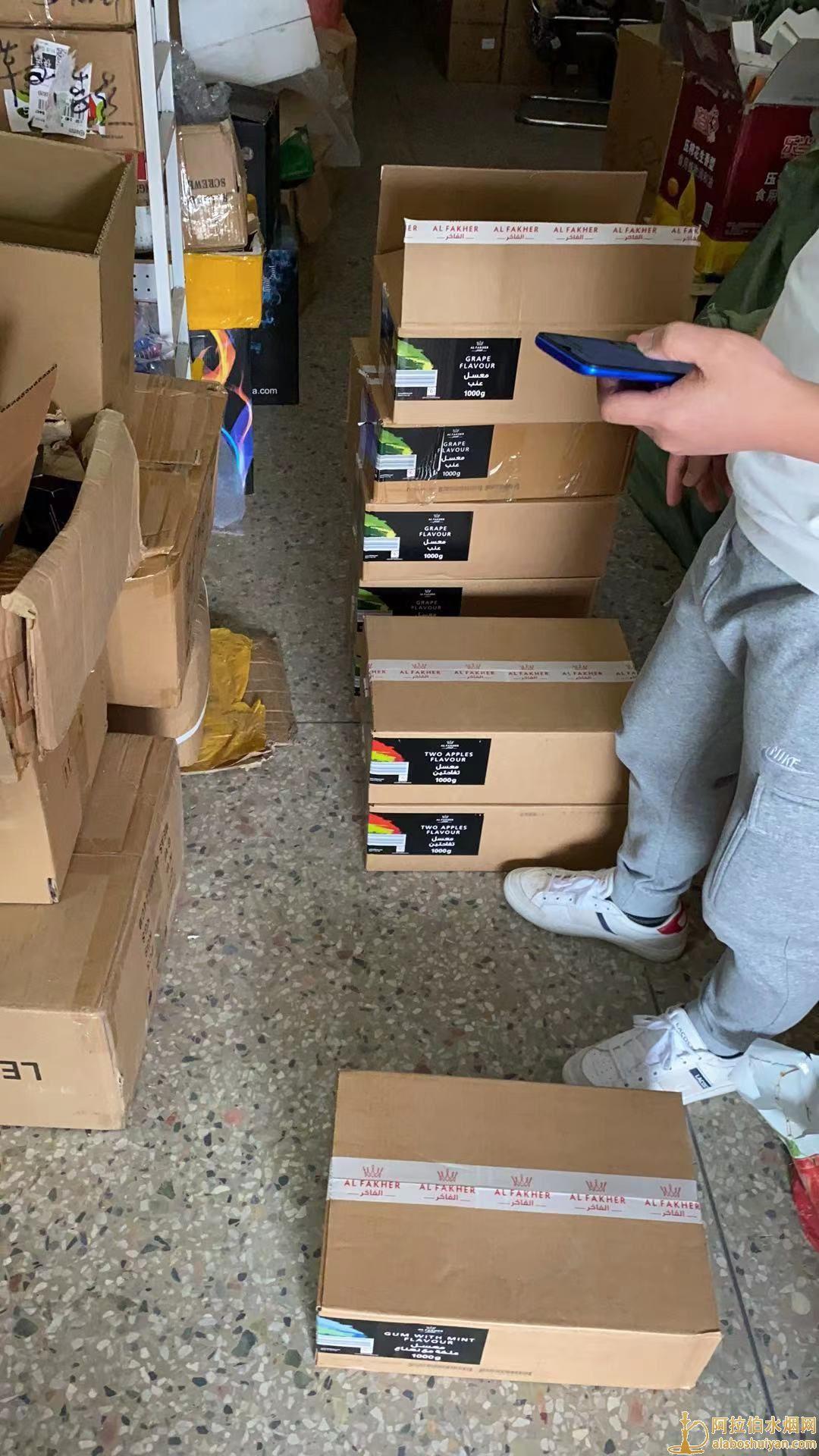 进口阿尔法赫1千克葡萄双苹果口香糖薄荷发货100公斤