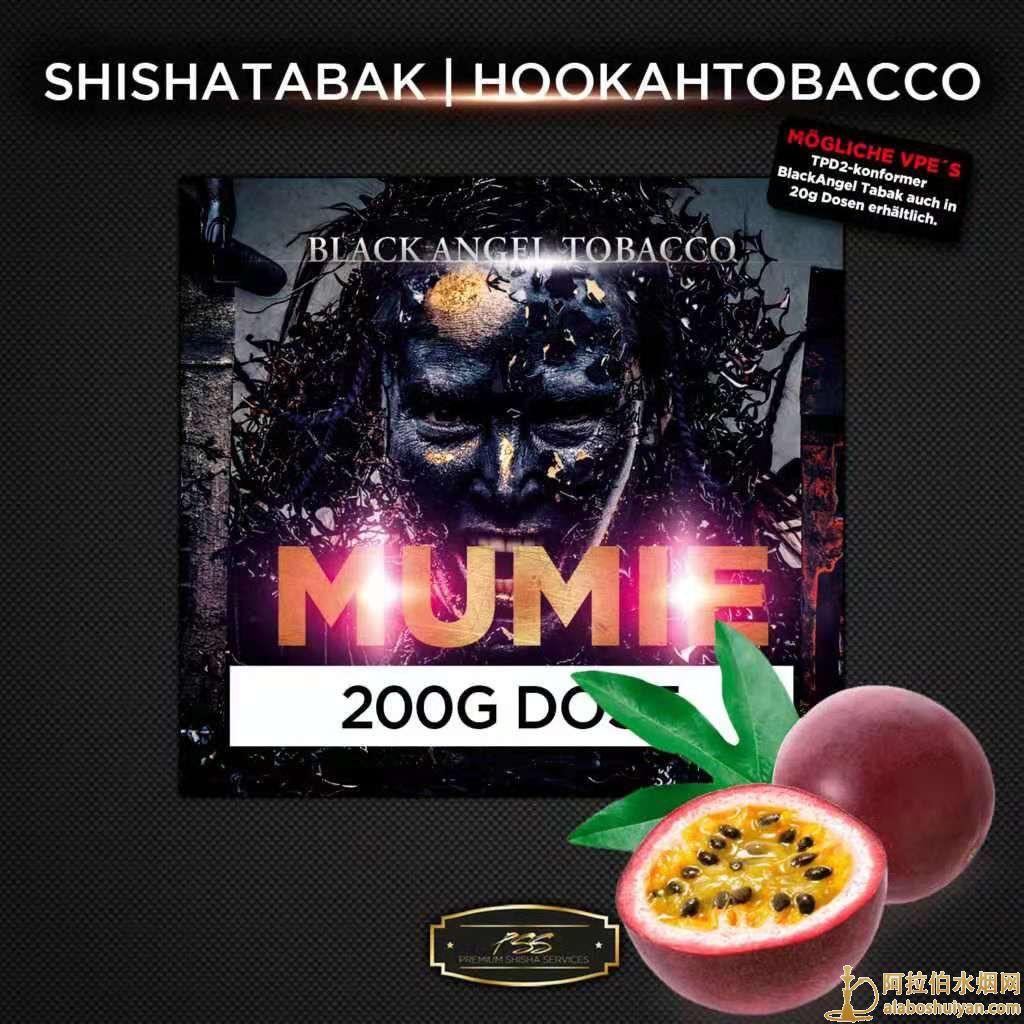 Dragon fire, mumie flavor 黑天使水烟膏