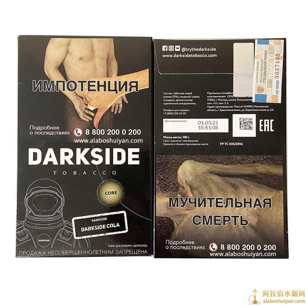 俄罗斯Darkside Cola可乐  100克 Кока-кола shisha