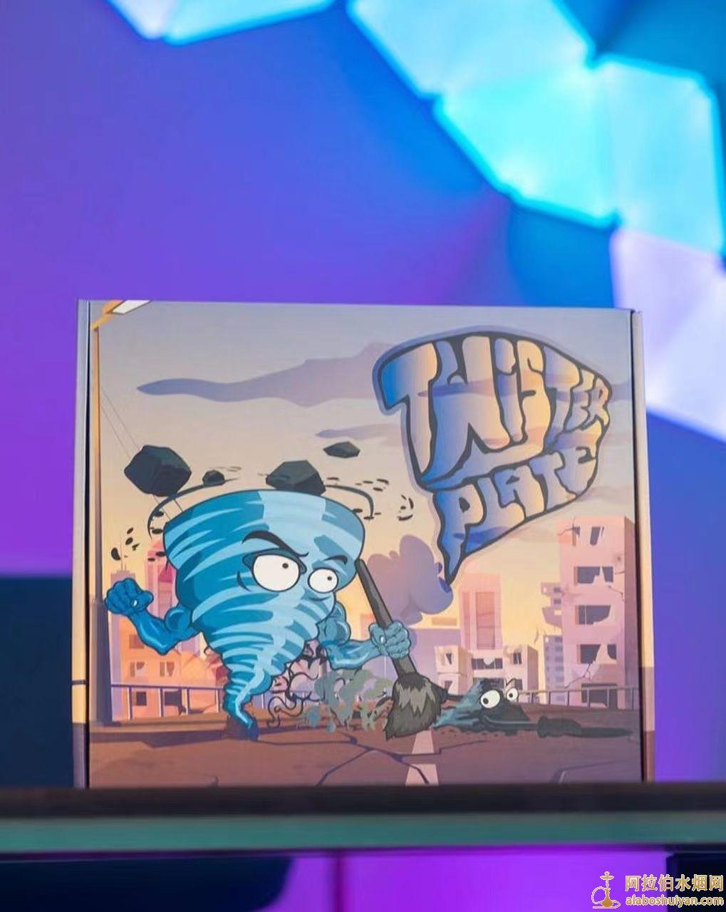 阿拉伯水烟壶带可拆卸烟灰缸的水烟烟盘 这个设计有意思
