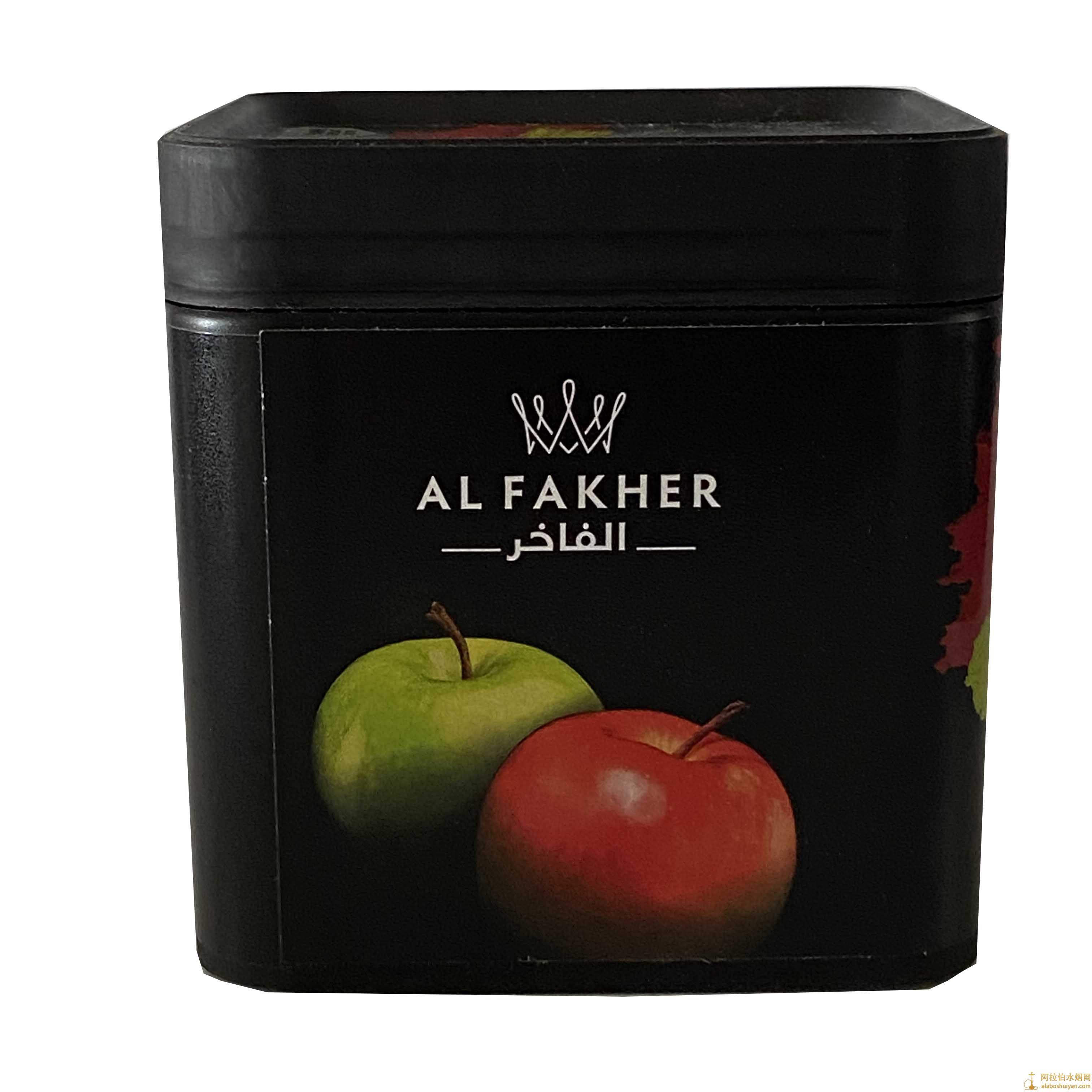 2021年阿尔法赫现货味道可以预定的味道AL Fakher中引文翻译